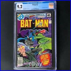 Batman #307 (DC Comics 1979) CGC 9.2 White Pg 1st App of Lucius Fox! Comic