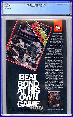 Batman #423 CGC 9.8 1st Print White Pages McFarlane DC 1988