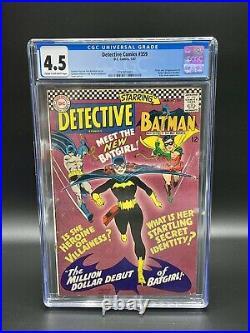 Detective Comics # 359 CGC 4.5 Cream To Off-White (DC 1967)